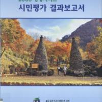 http://text.library.kr/dc0020/dc00200385/dc00200385.pdf