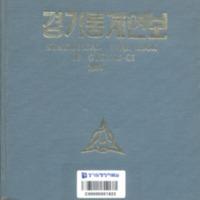 http://text.library.kr/dc0010/dc00100546/dc00100546.pdf