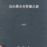 http://text.library.kr/dc0020/dc00203688/dc00203688.pdf