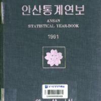 http://text.library.kr/dc0020/dc00202396/dc00202396.pdf