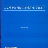 http://text.library.kr/dc0020/dc00200827/dc00200827.pdf