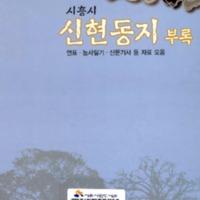 http://text.library.kr/dc0020/dc00201468/dc00201468.pdf