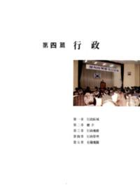 http://archivelab.co.kr/kmemory/GM00025985.pdf