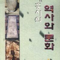 http://text.library.kr/dc0030/dc00320359/dc00320359.pdf
