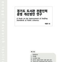 DC20190048.pdf