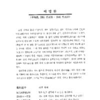 http://archivelab.co.kr/kmemory/GM00022826.pdf