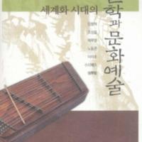 http://text.library.kr/dc0010/dc00100009/dc00100009.pdf