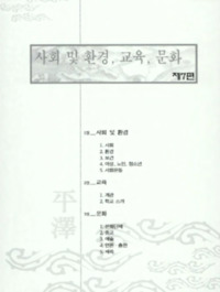 http://archivelab.co.kr/kmemory/GM00025170.pdf