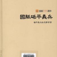 DC20190414.pdf