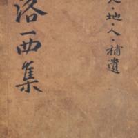 http://text.library.kr/dc0020/dc00201129/dc00201129.pdf
