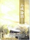 http://text.library.kr/dc0030/dc00300031/dc00300031.pdf