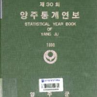 http://text.library.kr/dc0020/dc00202457/dc00202457.pdf