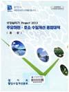 http://text.library.kr/dc0060/dc00600079/dc00600079.pdf