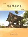 http://text.library.kr/dc0080/dc00800718/dc00800718.pdf