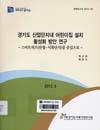 http://text.library.kr/dc0070/dc00700139/dc00700139.pdf
