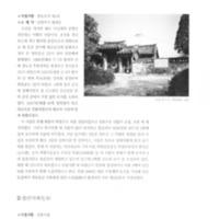 http://archivelab.co.kr/kmemory/GM00020097.pdf