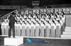 1974.10.2 제4회 전국 건전가요 합창대회 ; 서울장충체육관