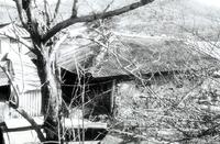 안골마을 송창호가옥 #1