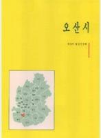 경기도의 민속예술 : 시흥시
