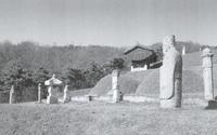 정광보 묘소 전경