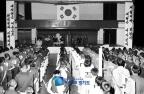아동복리시설 배구대회 ; 1976.05.11