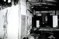 묘촌마을 정옥성가옥 #1