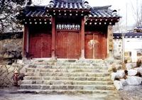 김포향교 외삼문