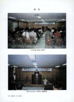 사진으로 보는 동두천 : 동두천 문화재 및 향토유적 현황