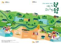 지도 위 쿵쿵 문화유산 줍줍 ; 경기도 대표유산 100선