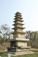 개성 남계원 터 칠층석탑