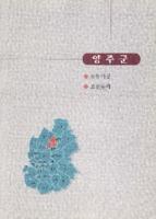 경기도의 민속예술 : 양주군