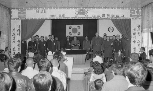 대성동 자유의 마을 초등학교 제12회 졸업식  #919