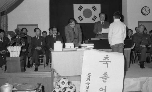 대성동 자유의 마을 초등학교 제12회 졸업식  #922