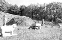 서명형 묘소 전경