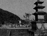 보물 373호 보천사지 삼층석탑