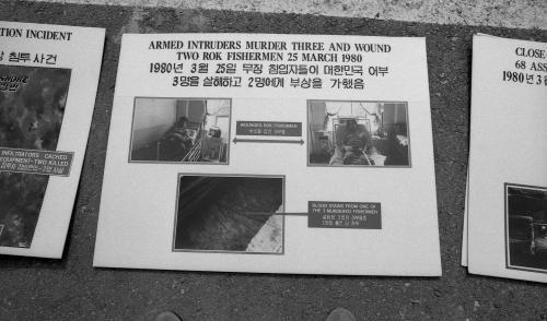 제400차 군사정전위원회의(무장간첩, 포항해상침투, 한강하류침투, 휴전선 침투) 노획 증거물 전시  #1780