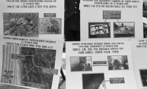 제400차 군사정전위원회의(무장간첩, 포항해상침투, 한강하류침투, 휴전선 침투) 노획 증거물 전시  #1783