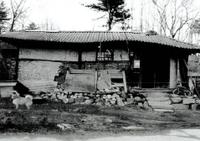 성골마을 김종호가옥 #2