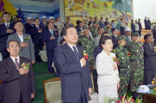 이한동 국무총리 내외분 제32회 연천군민의 날 체육대회 참석  #247229