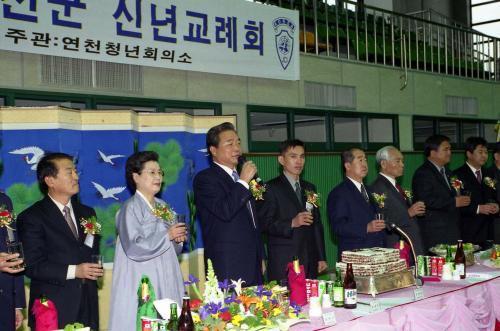 이한동 국무총리 연천군 신년교례회 참석  #260527