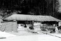 장괴마을 유근영가옥