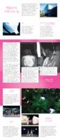 백남준아트센터 소개 2016년 리플렛