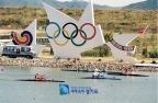 제24회 서울올림픽 조정경기