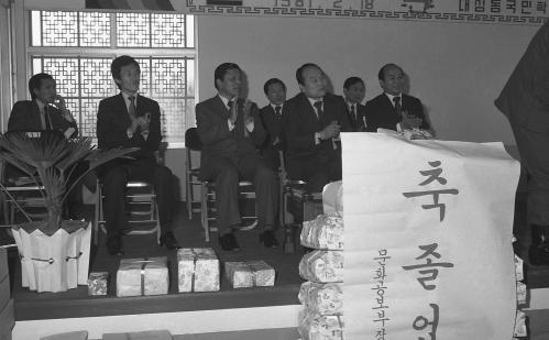 대성국민학교 졸업식(대성동 자유의 마을)  #10901