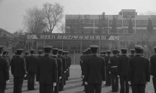 남덕우 국무총리 경찰대학 졸업식 참석  #11637