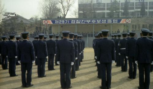 남덕우 국무총리 경찰대학 졸업식 참석  #12019