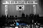 1975년 절미 저축운동 대회 ; 수원시민회관