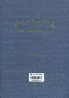 중랑천수계 하천정비 기본계획 보고서 ; 중랑천, 유양천, 광사천, 어둔천