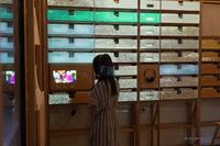 경기도메모리 기억의 도서관 ; 2018 경기천년 기획 전시 사진 #8