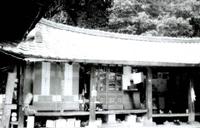 오림계마을 박찬유가옥 #1